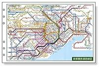 レイメイ藤井 手帳リフィル キーワード 広域鉄道路線図 聖書 WWR359