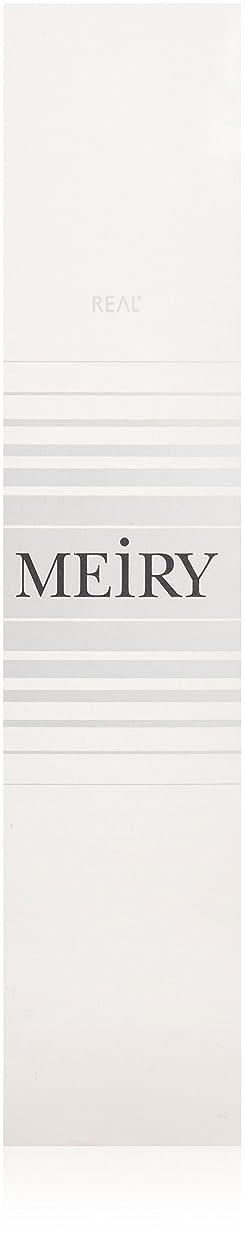 繰り返したインスタント護衛メイリー(MEiRY) ヘアカラー  1剤 90g 7SA
