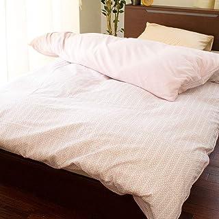 京都西川 マイクロフリース 掛け布団カバー シングル 冬用 洗える ピンク 毛布としても使える あったか かわいい 150×210cm シングルロング