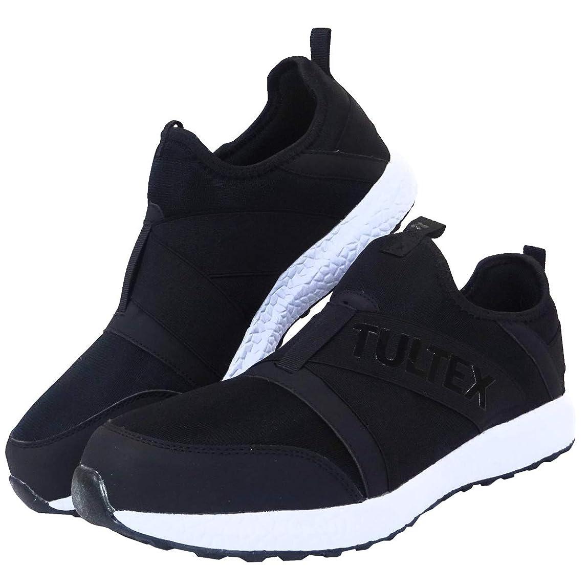 暴動ジョグ想像する安全靴 スリッポン LX69180 ローカット メンズ 軽量 ゴムストラップ セーフティーシューズ 作業靴