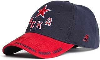 HC CSKA Red Army Moscow KHL Russian Hockey Club Hat Cap, dark blue / red , size L/XL