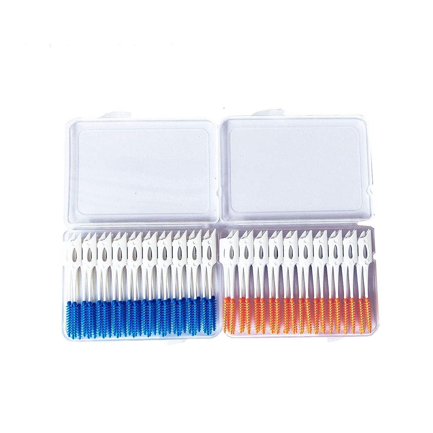 一過性クライアント些細なSUPVOX 歯80歯歯間歯間歯ブラシ歯間歯の歯の歯のきれいなツール(青とオレンジ)