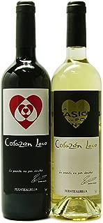 イニエスタ赤白ハートワイン2本セット(750ml×2)