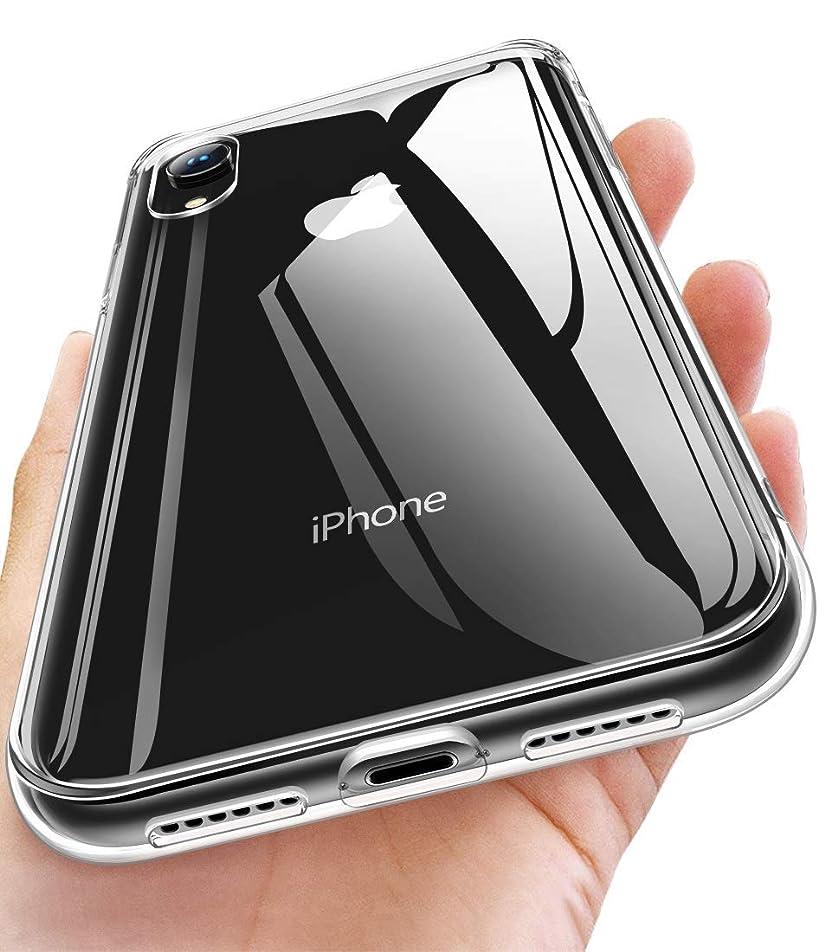 ドラマ砲兵マザーランドスマホケースiPhone XR ケース クリア 薄型 指紋防止対策 耐衝撃 透明カバー 衝撃吸収 四隅滑り止め ワイヤレス充電対応 アイフォン XR ケース 6.1インチ ガラス背面+TPUバンパー ハイブリッド クリア