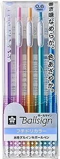 サクラクレパス 水性ボールペン ボールサインノック フチドリ 5色 GBR156-5D
