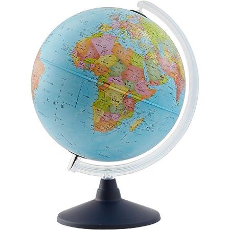 ORBYS 地球儀 カラーラ7型 球径30cm 行政図 43630