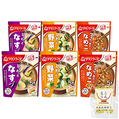 アマノフーズ フリーズドライ 味噌汁 3種 30食 なす 野菜 なめこ 詰め合わせ 国産乾燥野菜 セット