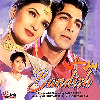 Bandish (Pakistani Film Soundtrack)