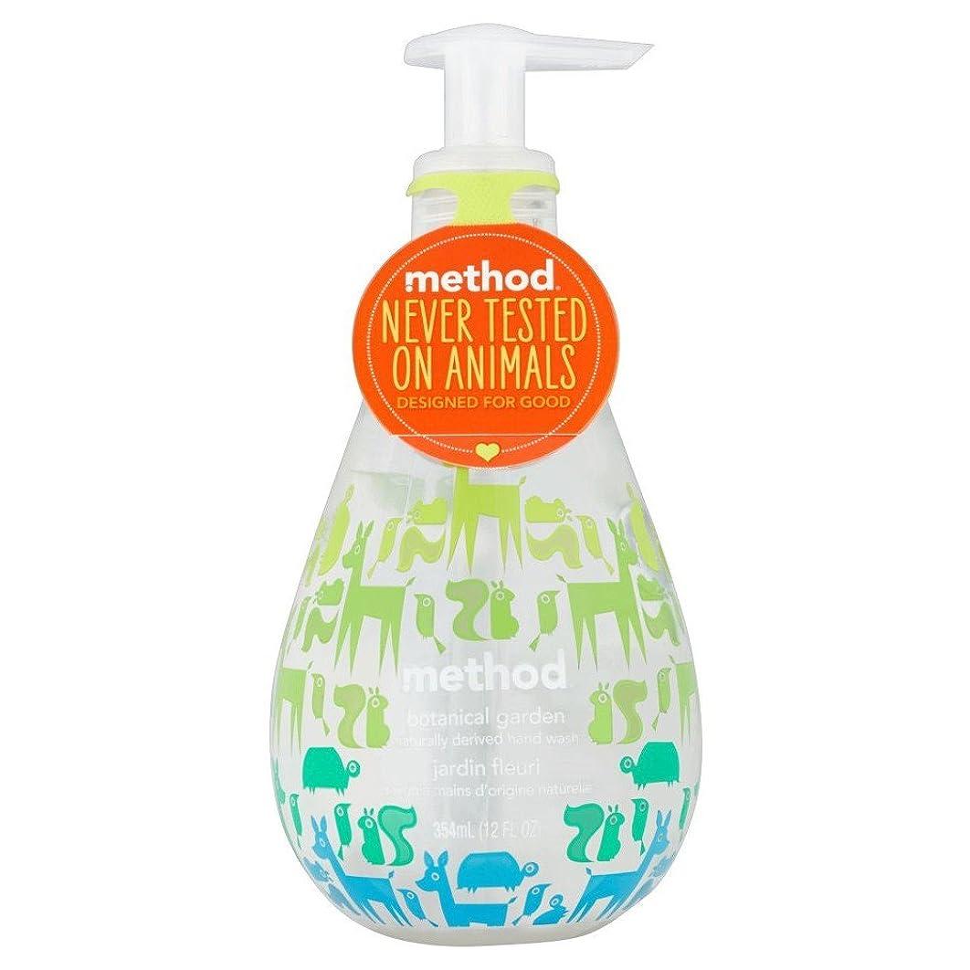 暴露メンタリティコロニーMethod Hand Wash - Botanical Garden (354ml) メソッドハンドウォッシュ - 植物園( 354ミリリットル) [並行輸入品]