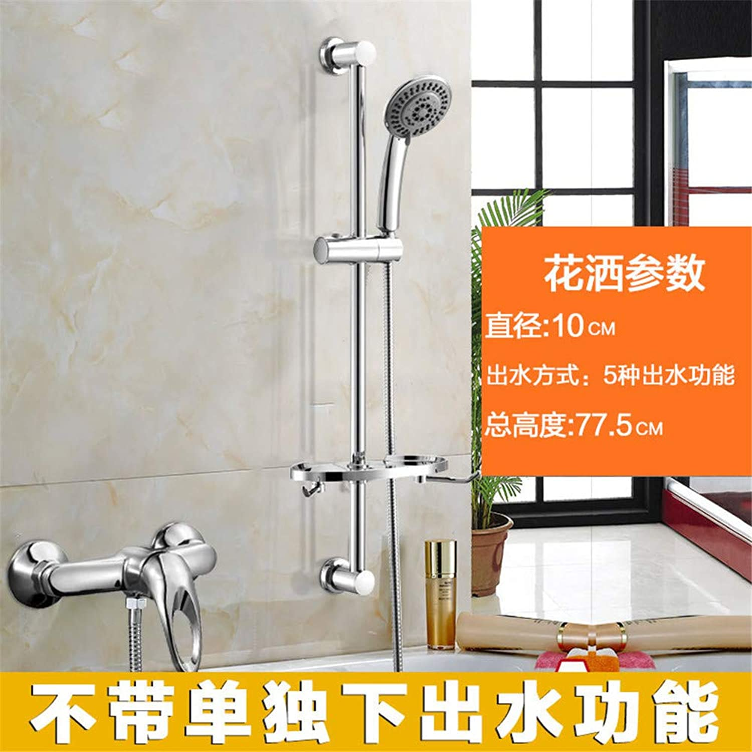 Guolaoer Faucet Simple Shower Lift Shower Set Hot And Cold Mixing Valve???Copper