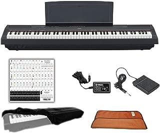 $599 » Yamaha P125B Black 88 Weighted Keys Digital Piano Keyboard Bundle with Juliet Music Piano Dust Cover, Polish Cloth and Piano Key Sticker (P125B)