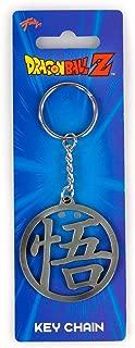 Dragon Ball Z Collectibles Z Goku's GO Symbol Metal Key Chain