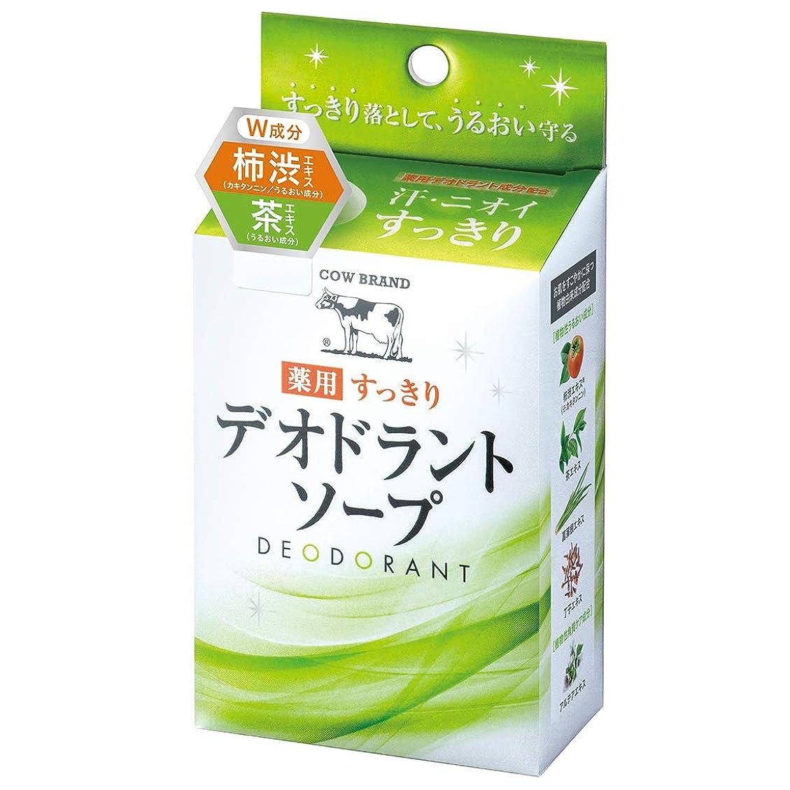 デンプシースクランブル生命体カウブランド 薬用すっきりデオドラントソープ 125g (医薬部外品)