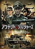 アンデッド・ソルジャーズ[DVD]