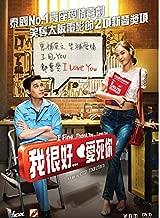 Best i fine thank you thai movie Reviews