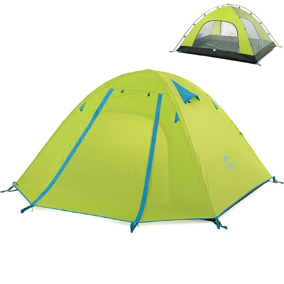 ルーチン精緻化膜TRIWONDER 二重層 テント 2-3-4人用 軽量防水 登山テント 山岳 キャンプ ツーリング用 高通気性 防災 設営簡単 4色選択可能