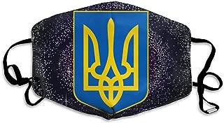 Best ukraine national costume male Reviews