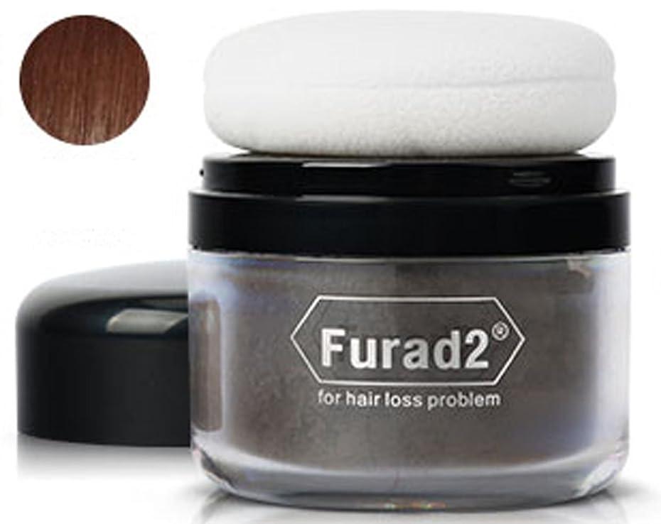 ゲートウェイ遺産属性[フレッド2 ] Furad2 イントロル ワイド ヘアパウダーヘアファイバー 頭髪カバー ヘアー ボリュームアップパウダー 67g(海外直送品)  Furad2 Interal Wide Hair Power Hair Building Fibers Thinning Hair Add Volume For Hair Loss Problem 67g (Dark Brawn) [並行輸入品]