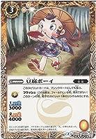 バトルスピリッツ 豆腐ボーイ / 烈火伝 第3章(BS33) / シングルカード