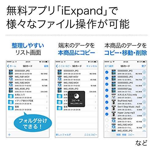 『サンワダイレクト iPhone iPad 対応 microSDカードリーダー Lightning / USB MFi認証 400-ADRIP08S』の3枚目の画像