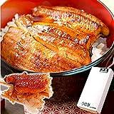 国産うなぎ ギフトランキング入り うなぎ ギフト グルメギフト 国産うなぎ ギフト 鰻(うなぎ)の蒲焼 カットサイズ(85~95g) (簡易箱)