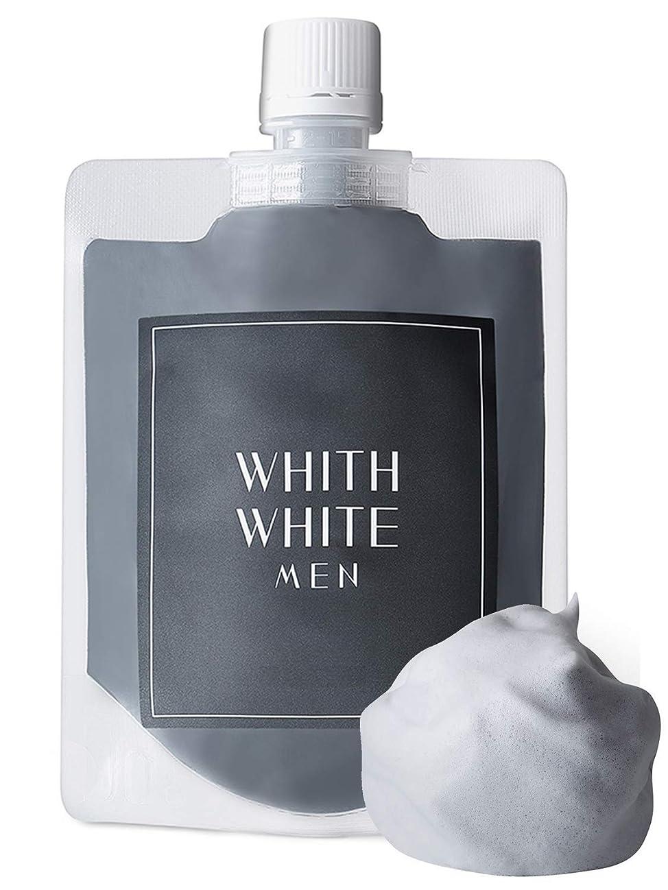 レンズかんたん本を読むフィス ホワイト メンズ 泥 洗顔 ネット 付き 8つの 無添加 洗顔フォーム (炭 泡 クレイ で 顔 汚れ を 落とす) (日本製 洗顔料 130g リッチ セット)(どろ で 毛穴 を ごっそり 除去)