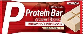 ボディ 1本 たんぱく質 13g ホワイトチョコレート 味 食べやすい プロテイン バー エネルギー 炭水化物 糖質 食物繊維 リブ・ラボラトリーズ BODYON プロテインバー ホワイトチョコレート味 36gx10個