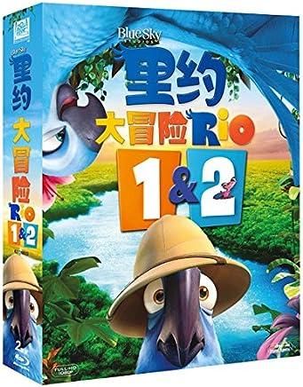 里约大冒险1&2合集(2BD50 蓝光碟)