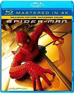 スパイダーマン(2002)