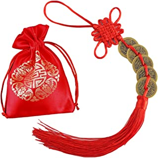 Topxome Retro 6 Coins Red Chinese Knot Copper Feng Shui Wealth Success Lucky Charm Home Car Hanger Decors Pack of 10