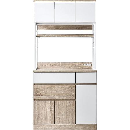 ワイエムワールド 食器棚 キッチン収納 幅90 コンセント付き レッコ 多収納 00-100020