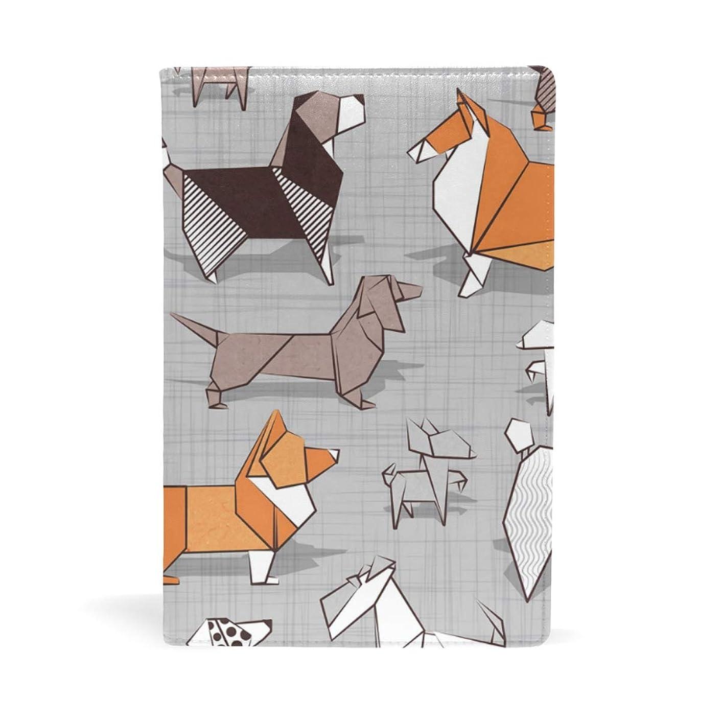 明確な突破口摩擦折り紙の犬 ブックカバー 文庫 a5 皮革 おしゃれ 文庫本カバー 資料 収納入れ オフィス用品 読書 雑貨 プレゼント耐久性に優れ