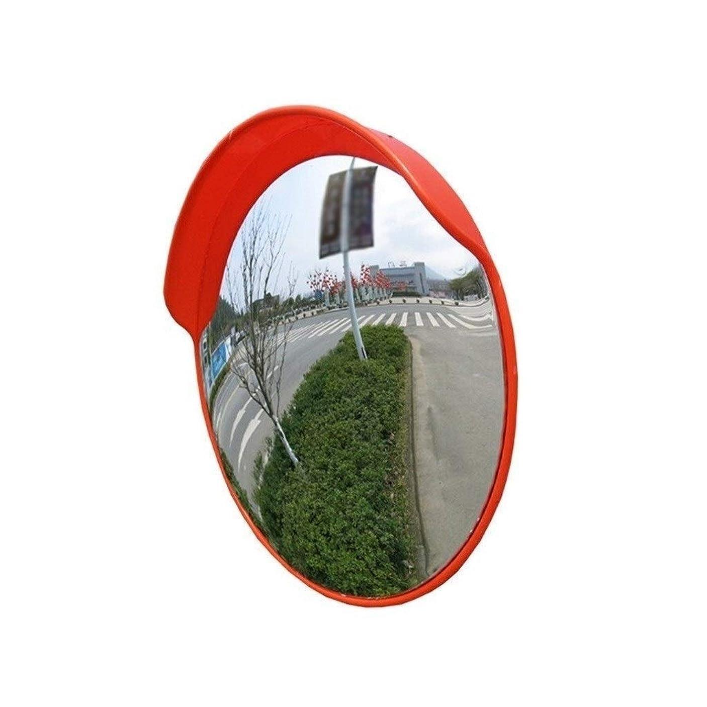 大事にする債務市町村クロスロードカーターニングミラー、赤色プラスチック広角レンズ、耐候性、非変形凸面安全ミラー45-100CM(サイズ:100CM)