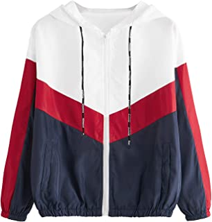 SweatyRocks Women's Colorful Splash Printing Zip Up Windbreaker Jacket Hood White