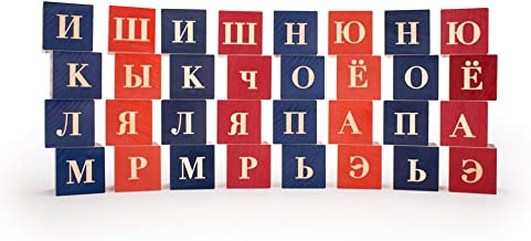Uncle Goose Russian Blocks - Made in The USA