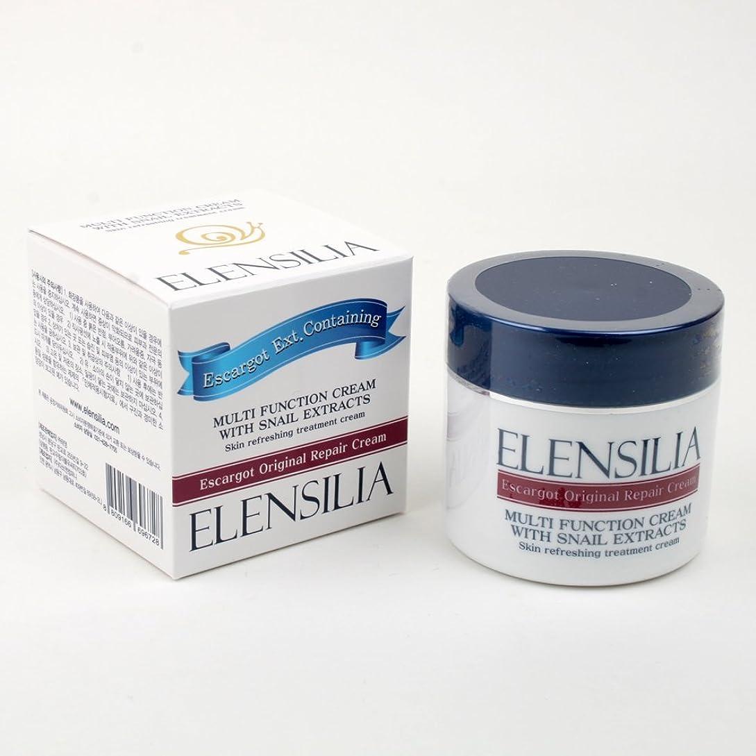柔らかい磁石影響力のあるKorean Cosmetics Elensilia Escargot Original Repair Cream with Snail Extracts 50g by Elensilia