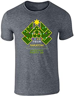 Pop Threads Nakatomi Plaza 1988 Christmas Party Short Sleeve T-Shirt