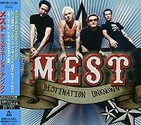Destination Unknown by Mest (2007-12-15)