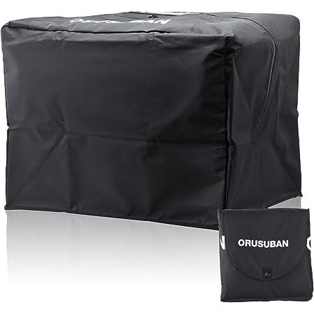 ORUSUBAN(オルスバン) 折りたたみ 宅配バッグ 100L クール対応 アルミ 保温 鍵 ワイヤー ダブルロック 玄関 宅配ボックス 3R SYSTEMS ブラック
