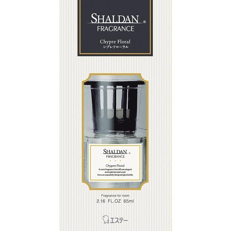 シャルダン SHALDAN フレグランス 消臭芳香剤 部屋用 本体 シプレフローラル 65ml 【本体1+詰替2点セット】