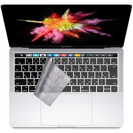 """i-Buy MacBook Pro 13"""" 15"""" キーボードカバー 防水 防塵カバー 保護 キースキン 保護 フィルム 日本語 JIS配列 対応A2159 / A1989 / A1706 / A1707 超薄型 清潔易い 13/15 インチ マックブック エアー 適合 - TPU Clear"""
