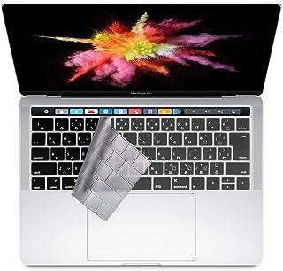 "i-Buy MacBook Pro 13"" 15"" キーボードカバー 防水 防塵カバー 保護 キースキン 保護 フィルム 日本語 JIS配列 対応A2159 / A1989 / A1706 / A1707 超薄型 清潔易い 13/15 インチ ..."