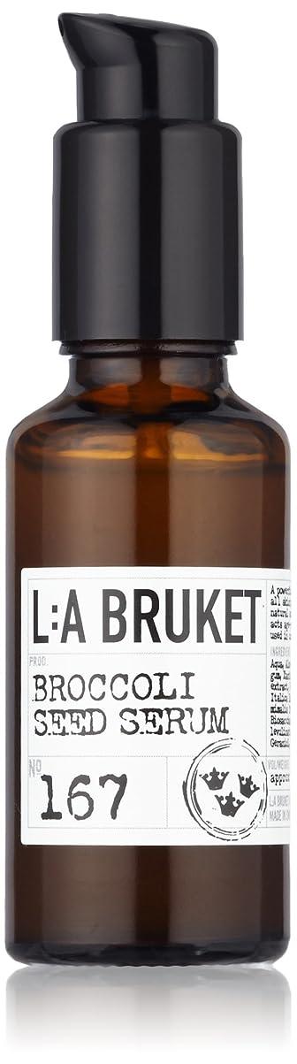 悪質な征服運ぶL:a Bruket (ラ ブルケット) ブロッコリーシードフェイスセラム 30ml
