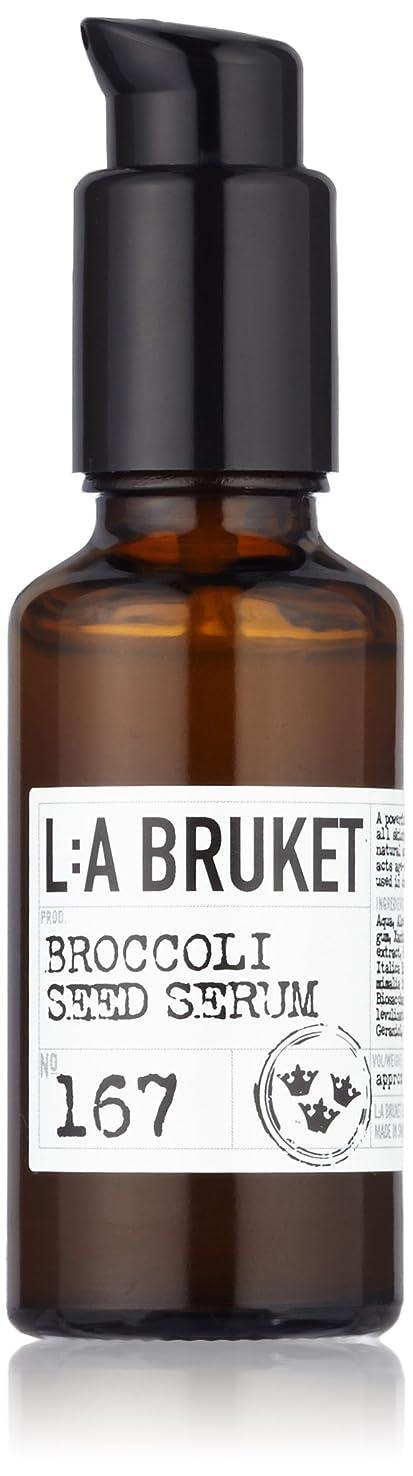 そこジョージバーナード調和L:a Bruket (ラ ブルケット) ブロッコリーシードフェイスセラム 30ml