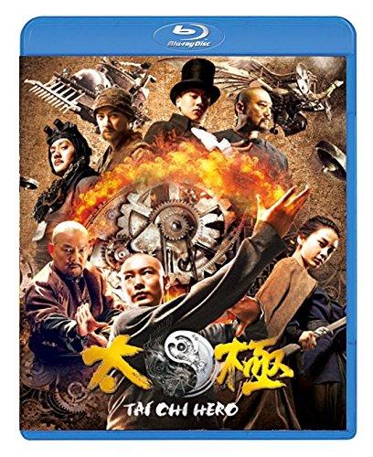 TAICHI/太極 ヒーロー スペシャル・エディション [Blu-ray]