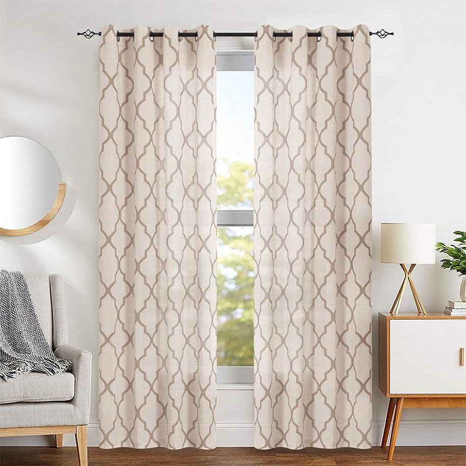 jinchan Moroccan Tile Print Curtains for Living Room- Quatrefoil Flax Linen Blend Textured Geometry Lattice Grommet Window Treatment Set for Bedroom - 50
