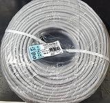 cavo elettrico fror gommato tripolare 3 poli antifiamma 3g1,5 3x1,5 mm² 100 metri
