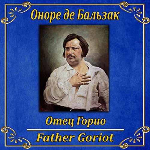 Otec Gorio Titelbild