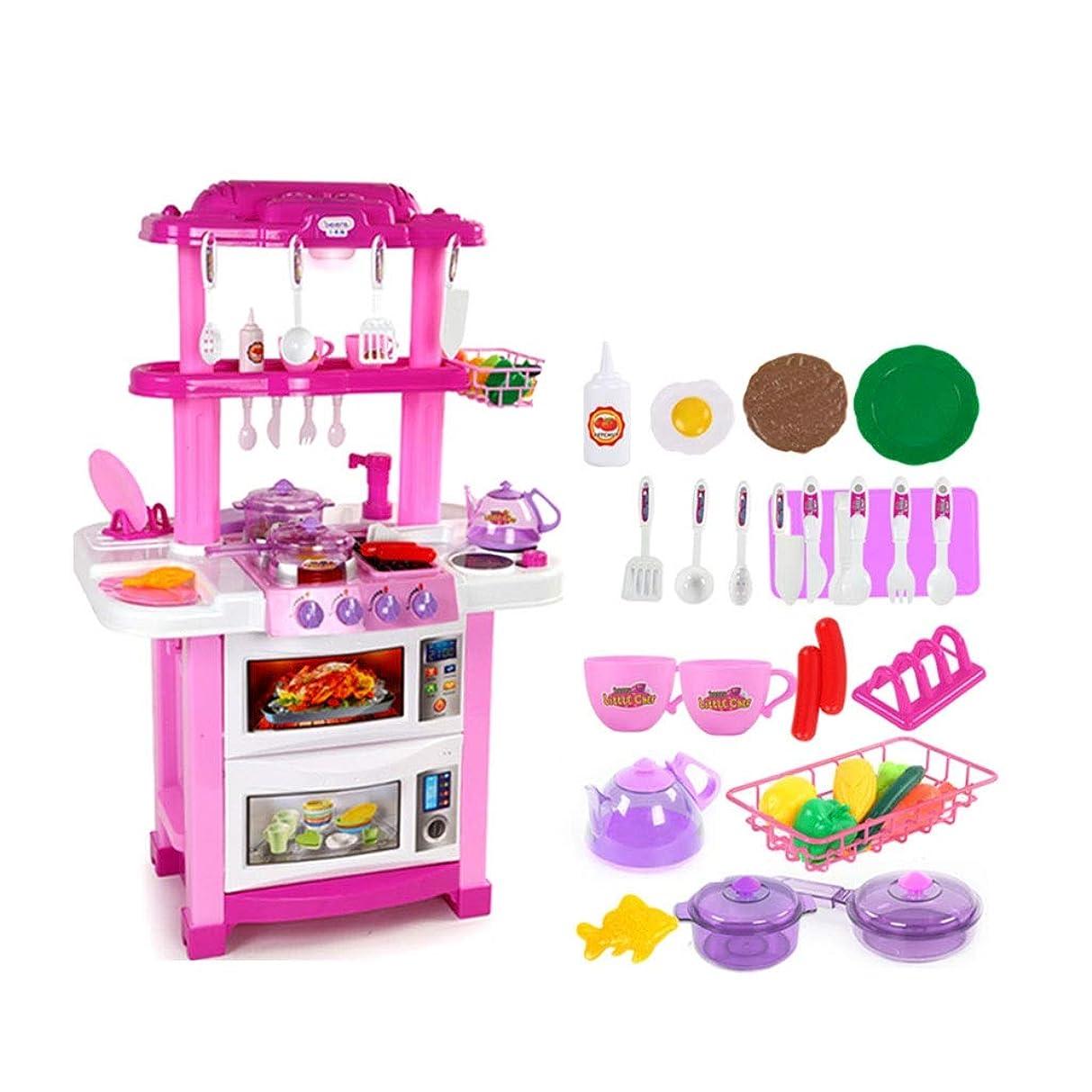 電報目の前のスーパーマーケットごっこ遊び キッチン プレイセット キッチン おもちゃ プラスチック キッチン プレイセット キッズ キッチンウェア セット 30 アクセサリー 2 キッズ プレイ ギフト キッチン トイ 51*38*83cm ピンク