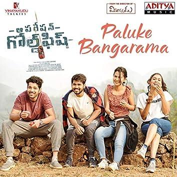 """Paluke Bangarama (From """"Operation Gold Fish"""")"""